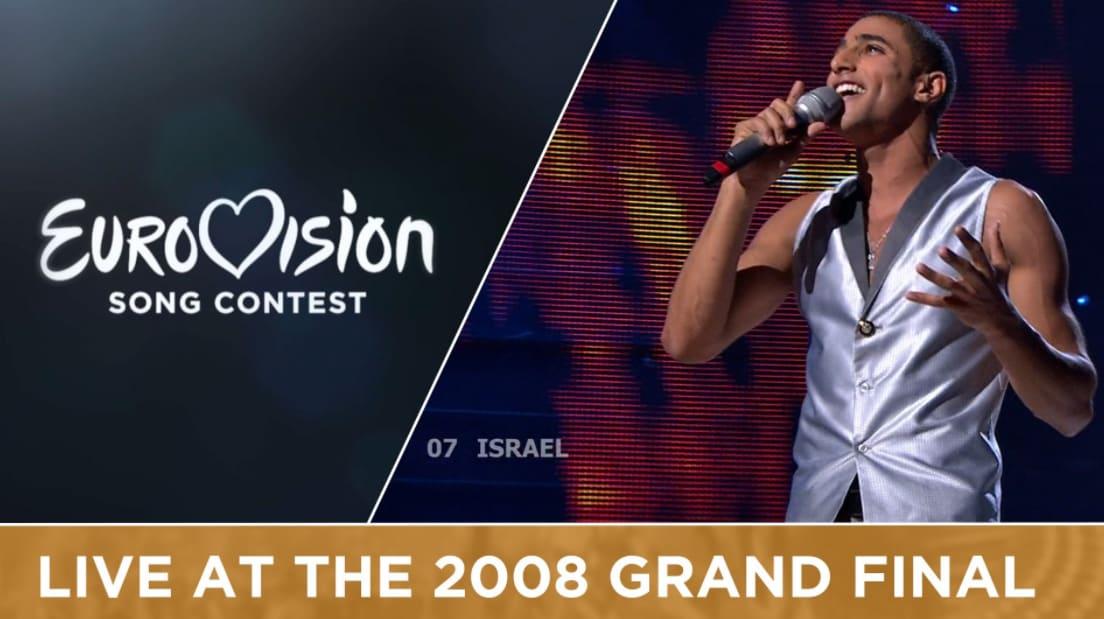 """ב-2008 זכה השיר """"כאילו כאן"""" שכתבה דנה עם מנהלה, שי כרם והלחינה לבדה, בקדם אירוויזיון. השיר, שבוצע באירוויזיון ע""""י בועז מעודה, הביא הרבה כבוד כשהגיע למקום ה-9 בתחרות."""