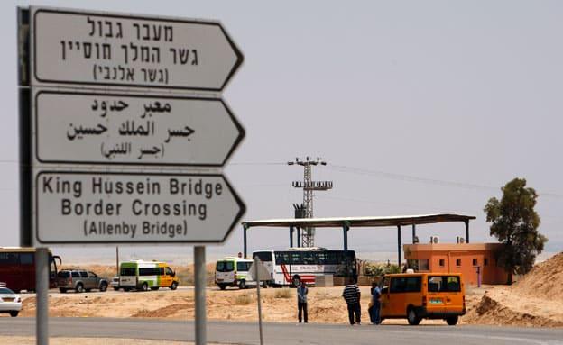 הקלות לפלסטינים: בנייה בשטחי C
