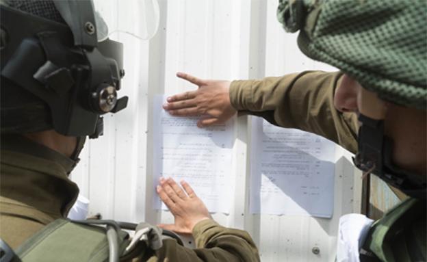 החיילים סוגרים את בית המלאכה (דובר צה''ל)
