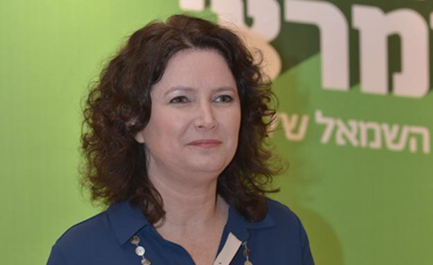 ח''כ מיכל רוזין