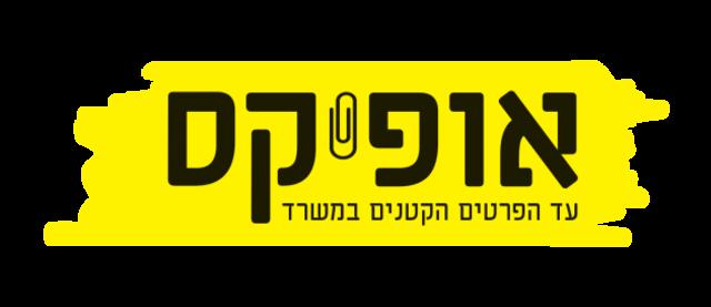 לוגו של אופיקס