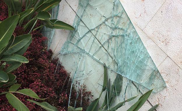 זכוכית שקרסה