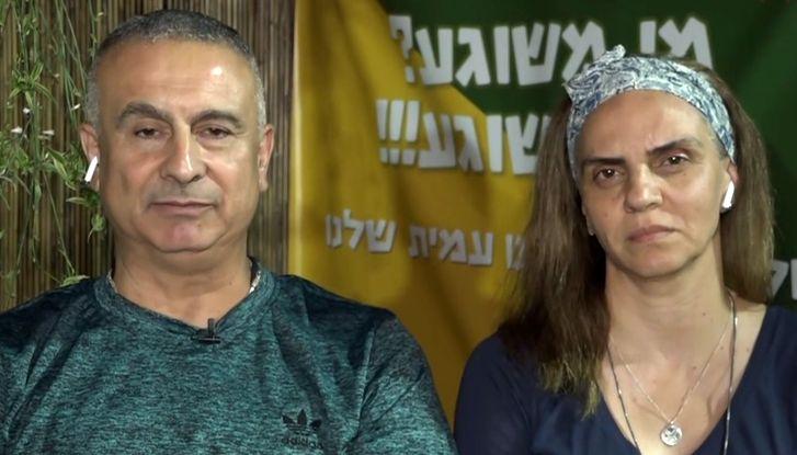 אביו של עמית בן יגאל ז ל 30 יום חיכיתי לזה דמעות של אושר רשת 13